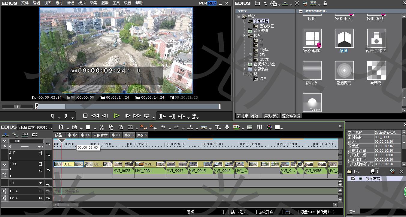 清理地铁工程施工高清_1920X1080_河道视频工地笨蛋视频4图片
