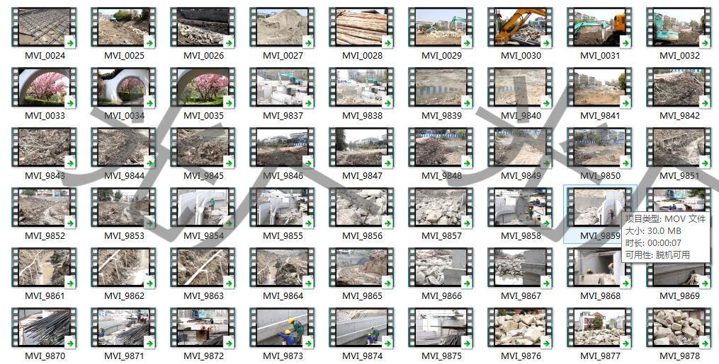 清理视频工程施工工地_1920X1080_高清河道视频人马e图片